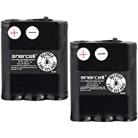 Enercell 3.6V 850mAh NI-CD Cordless Phone Battery for Panasonic P-P511A - Bulk Lot of 2 Batteries
