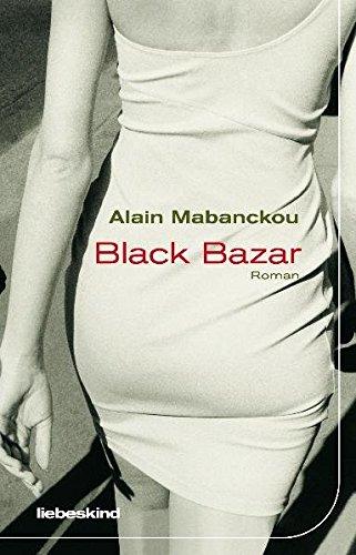 Black Bazar fessologue butt aesthetic
