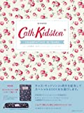Cath Kidston CELEBRATING 20 YEARS (e-MOOK 宝島社ブランドムック)