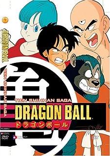 Amazon.com: Dragon Ball: Red Ribbon Army Saga: Movies & TV