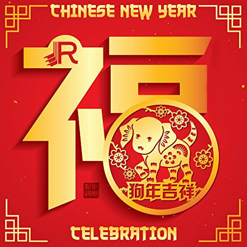 Chinese New Year Celebration: Top Collection of Traditional Asian Folk Music, Celebrate the Year of the - Songs Folk Traditional