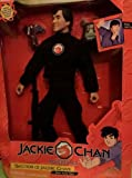 JACKIE CHAN ADVENTURES DELUXE ACTION FIGURE by Jackie chan adventures