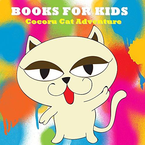 books for kids cocoru cat adventure illustration book 読書メーター
