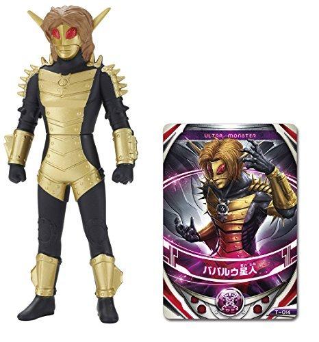 Amazon.com: Ultraman Orb Ultra Monster Orb 05 Alien balbalu ...
