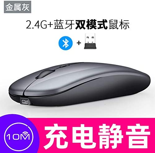 M90 2.4GHz Ultrathin Mute Rechargeable Dual Mode Wireless Bluetooth Notebook PC Mouse Color : Grey