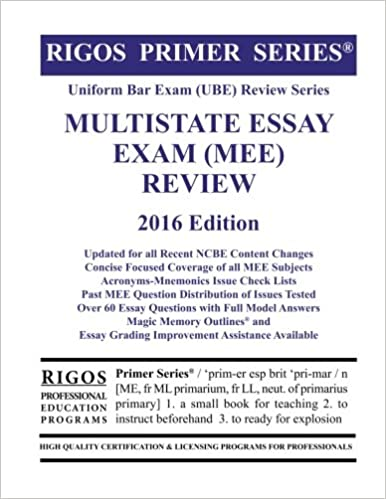 Multistate essay exam questions