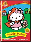 Hello Kitty Tells Fairy Tales