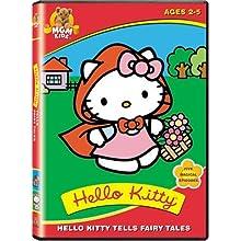 Hello Kitty Tells Fairy Tales (2006)