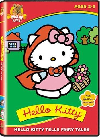 DVD : Tells Fairy Tales (Dubbed, Standard Screen)