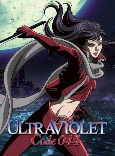 Ultraviolet Code 044 Blu-ray Box [Blu-ray]