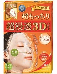 日亚: Kracie嘉娜宝肌美精3D立体玻尿酸高浸透保湿弹力面膜富含玻尿酸和角质柔软成分,直接渗透、深入到角质层574日元