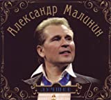 The Best of Alexander Malinin (2CD)