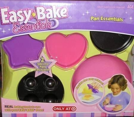 Easy Bake Essentialsパンセット B000U0WSWI