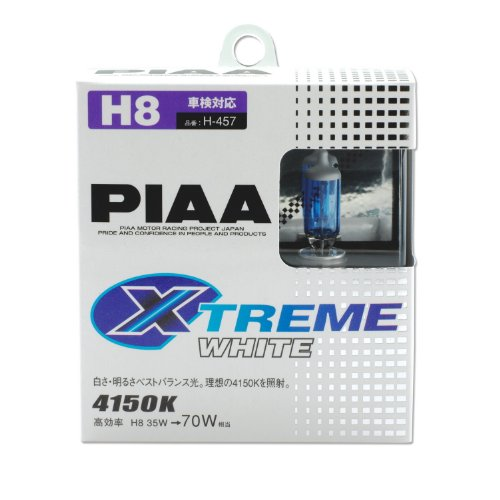 (PIAA 18235 H8 Xtreme White Plus High Performance Halogen Bulb, (Pack of)