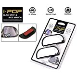 Original Ipop Flexible Blind Spot Rectangle Shape Convex Side and Rear View Mirror