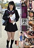 肉壷堕ち 生徒会長まい(LANK-20) [DVD]