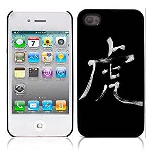 Tiger wild animal Hard Plastic and Aluminum Back Case for Apple iphone 4 4S