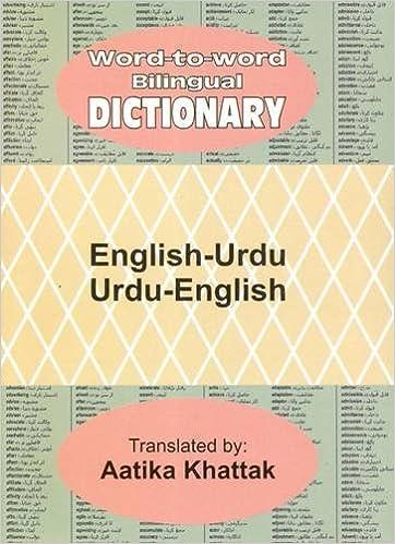 English Urdu And Urdu English Word To Word Bilingual Dictionary A