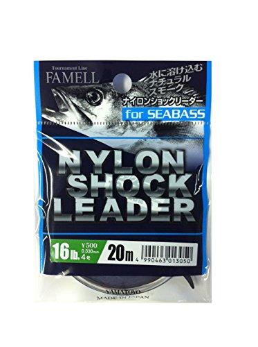 ヤマトヨテグス(YAMATOYO) ライン シーバスナイロンショックリーダー 20m グレー4号(16LB)の商品画像