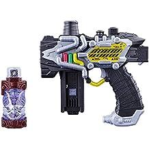 Bandai Kamen Rider Build DX Transteam Gun