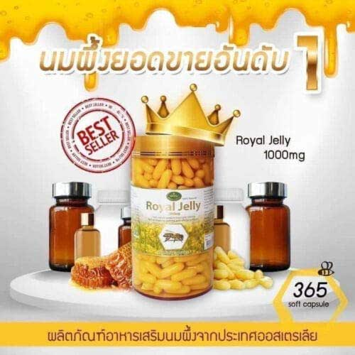 King Royal Jelly 1000mg. 100% Bee Milk Australia Vitamin B Anti Aging Healthy 365 Capsules Bottle Type