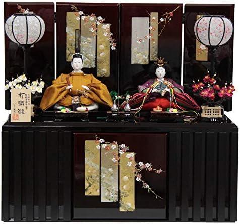 雛人形 親王収納飾り【有職雛】黄櫨染[幅60cm]望月麗光[193to1712a76] 雛祭り