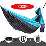 Advanced double hammock and strap suit] Portable twin camping hammock, hammock outdoor double swing chair parachute cloth portable camping dormitory, with nylon fabric and bold reinforced suspension system