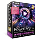 PowerDVD 16 Ultra 乗換え・アップグレード版