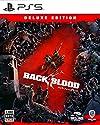 Back 4 Blood(バック・フォー・ブラッド) デラックス・エディション