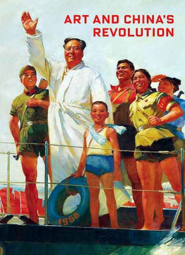 Art and China's Revolution (Asia Society)