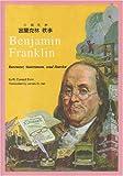 Benjamin Franklin, R. Conrad Stein, 0887273114