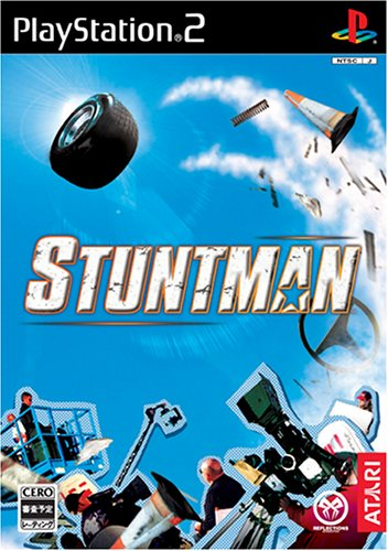 Stuntman [Japan Import]
