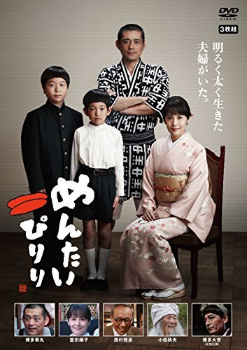 Japanese Tv - Mentai Piriri (3DVDS) [Japan DVD] YRBJ-70001