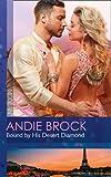 Bound By His Desert Diamond (Wedlocked!)