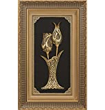Muslim Home Decor Hanging Wall Art Frame Lalegul Rose Tulip Allah Muhammad (Gold / Black)
