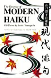 The Essence of Modern Haiku, Seishi Yamaguchi and Takashi Kodaira, 0963433504