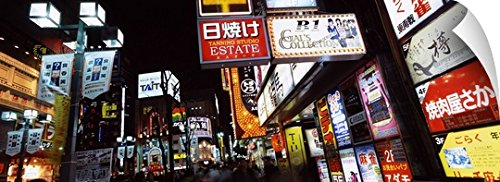 Canvas On Demand Wall Peel Wall Art Print entitled Commercial signboards lit up at night in a market, Shinjuku Ward, Tokyo Prefecture, Kanto Region, Japan - Capital Mall City Stores At