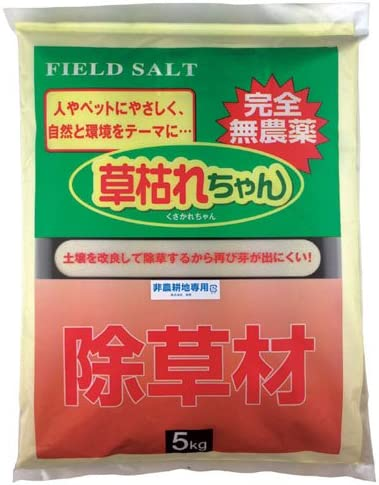 (8個まとめ売り) 旭東 除草材「草枯れちゃん」5kg 801544