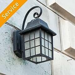Exterior Light Fixture Installation - Up to 2 Light Fixtures