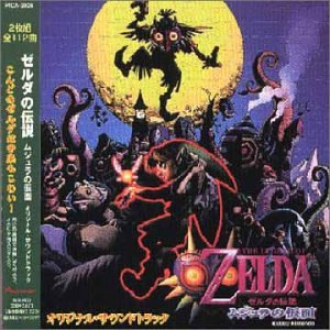 Legend Zelda Majoras Original Soundtrack