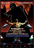 Hercules in the Haunted World [Import]