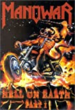Manowar - Hell On Earth Part 1