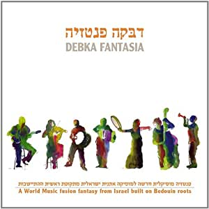 Debka Fantasia