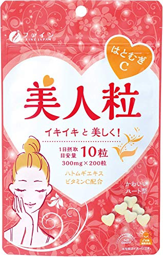 FINE JAPAN Coix Seeds Beauty Tablets with Vitamin C 60g (200 Tablets / 20-Day Course)