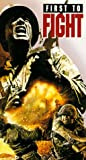 First to Fight [VHS]