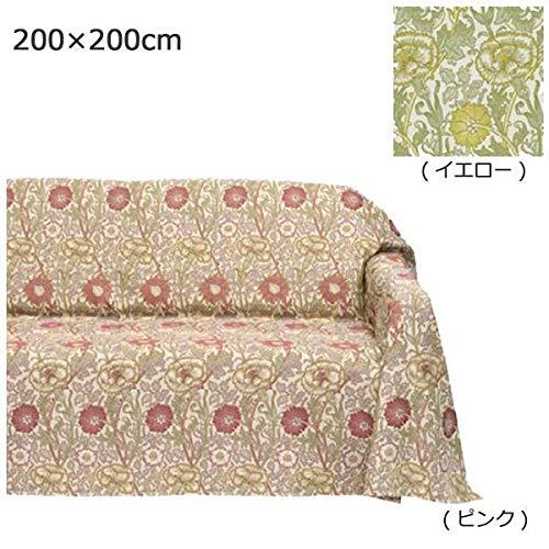 川島織物セルコン Morris Design Studio ピンクアンドローズ マルチカバー 200×200cm HV1718 Yイエロー   B07S3XS3M1