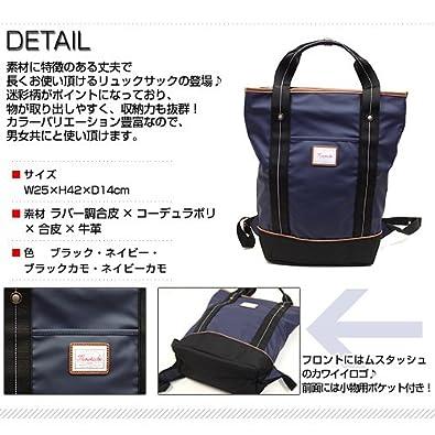 293483f49a20 Amazon.co.jp: [ムスタッシュ]MOUSTACHE VHY-4043 リュックサック リュック 迷彩 メンズ レディース ブラックカモ:  シューズ&バッグ