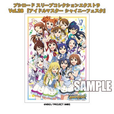 Bushiroad Sleeve Collection Extra Vol.28 - The Idolmaster Shiny Festa