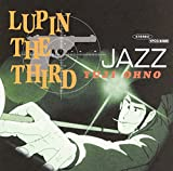 Lupin the Third: Jazz