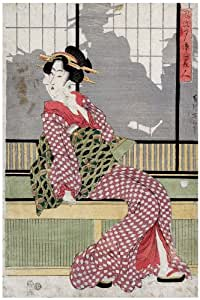 """11""""x 14"""" Poster. Geisha. Oriental and Asian Art. Decor with Unusual images. Great Japanese art Decoration. Perfect for your home or office."""